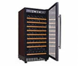 Refrigeration Wine Cooler